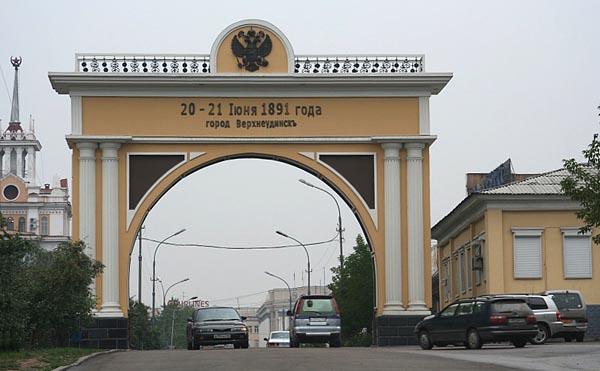 ипотечная корпорация в улан-удэ: