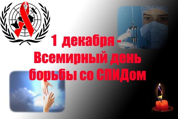 1 Декабря 2011 - Черкасская мамочка: сайт для мам г.Черкассы