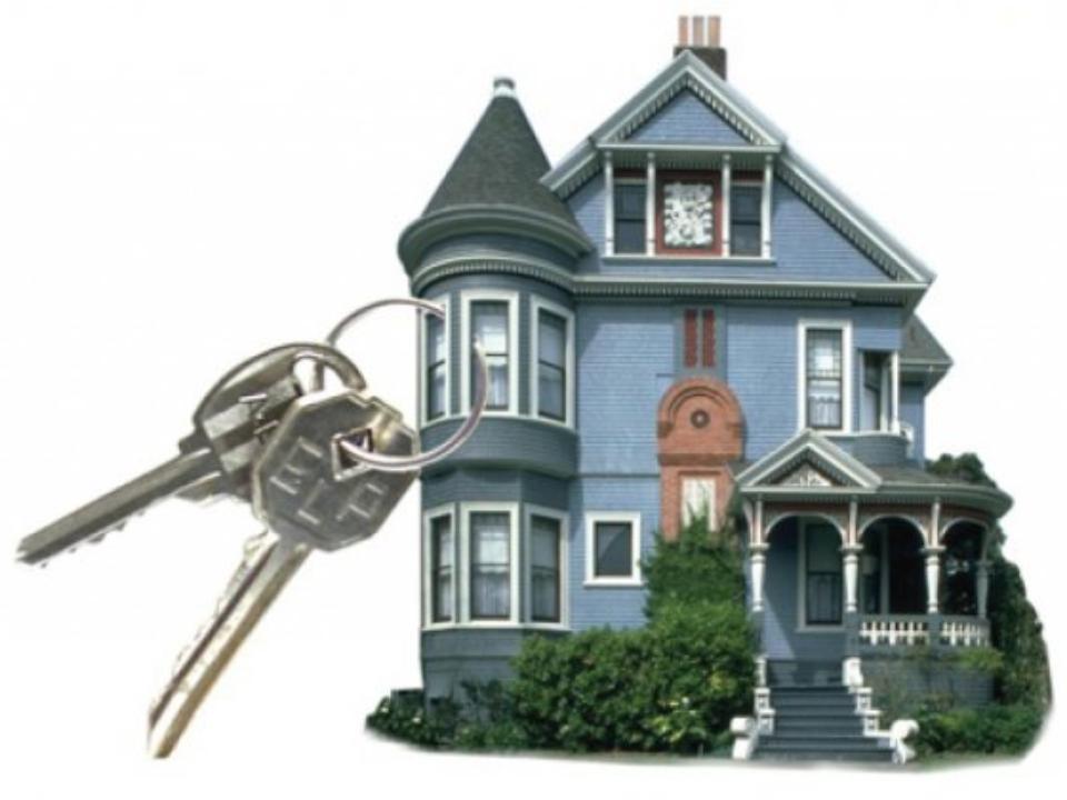 View all posts by admin. ипотека на строительство дома