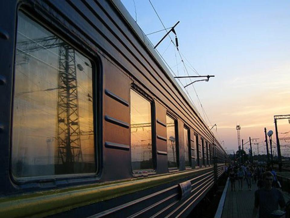 Поезд Владивосток