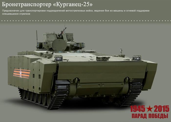 Минобороны России рассекретило изображения новейшей боевой техники