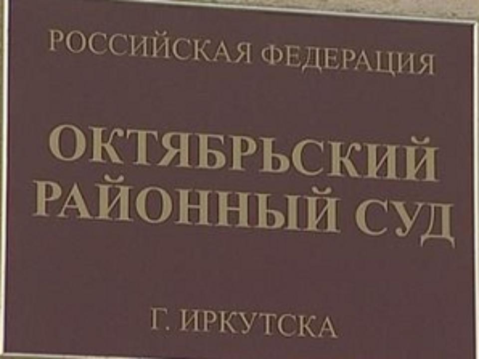 Дочь иркутского депутата получила 3,5 года колонии-поселения за ДТП с двумя погибшими
