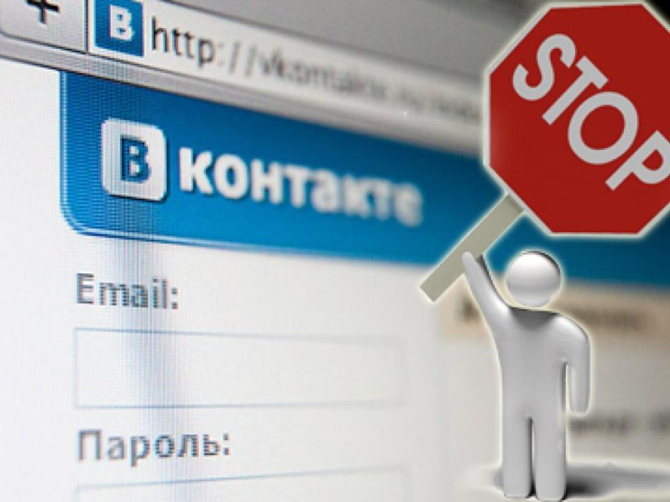 «Великий китайский фаервол» заблокировал «ВКонтакте»