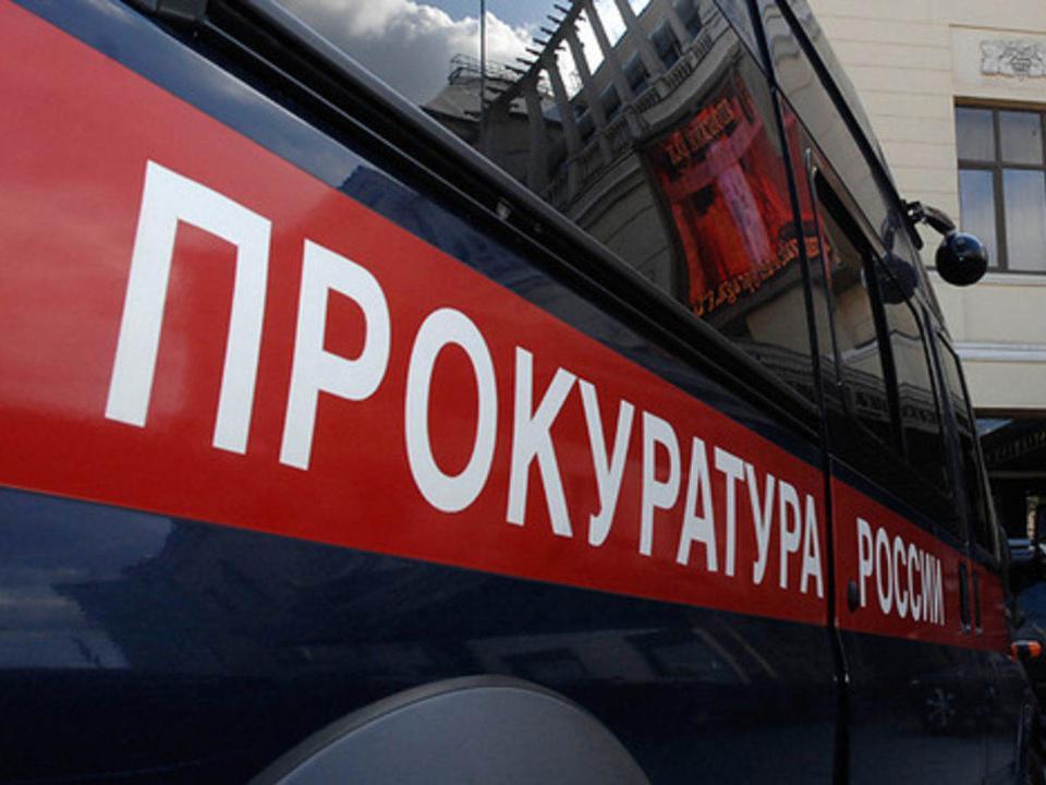 На Шикотане после звонка Путину дают зарплату