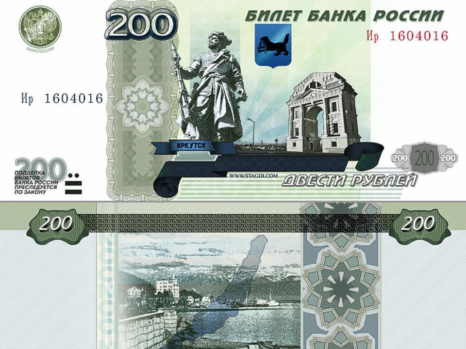 http://baikal24.ru/public/images/upload/image1461072610987_i1.jpg