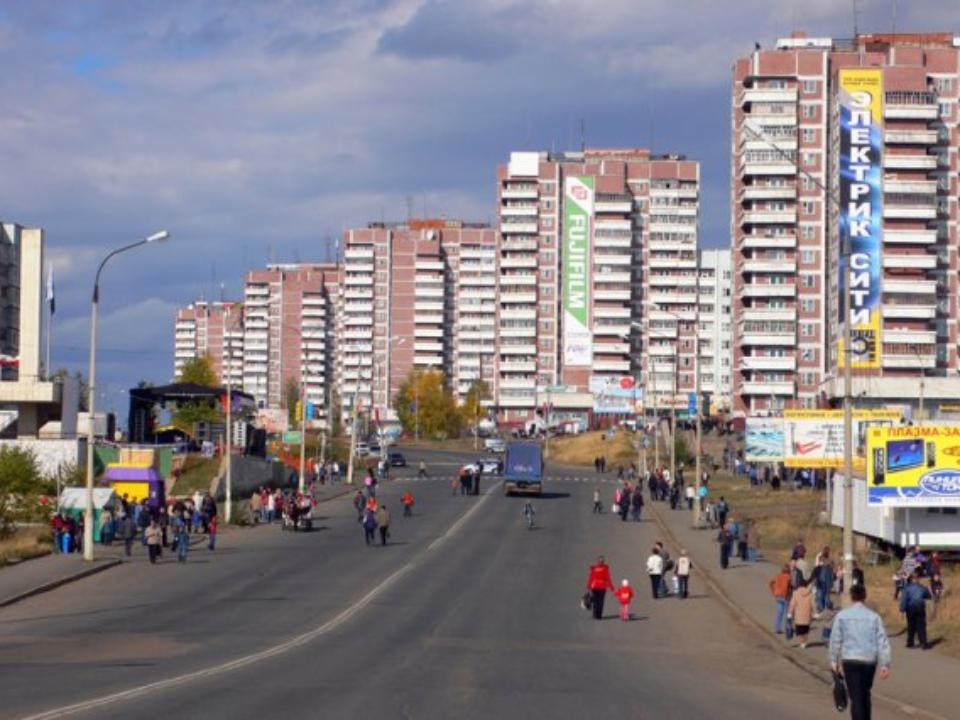 Дом-интернат для престарелых и инвалидов г.усть-илимска частные дома престарелых в пензенской области