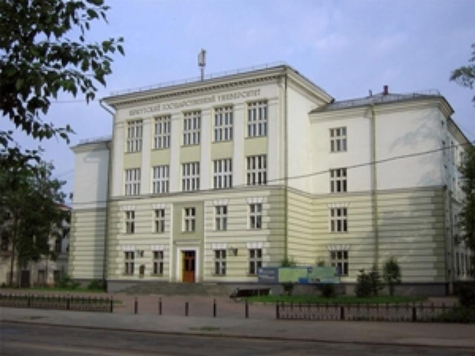 Педагоги  иркутского иняза проголосовали заприсоединение кИГУ