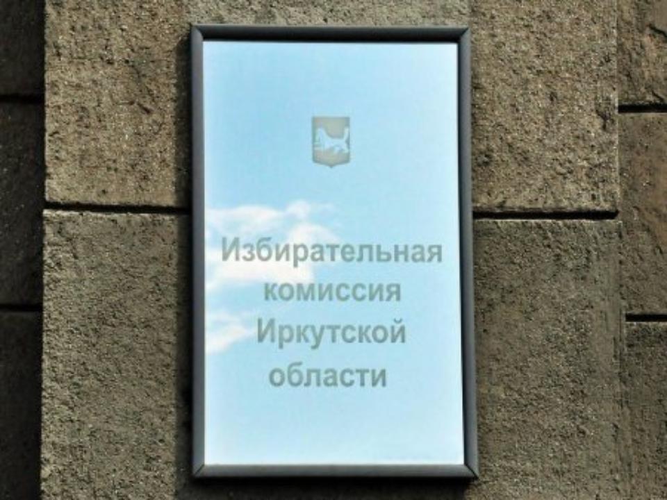 Алексей Новгородов зарегистрирован кандидатом в народные избранники  Госдумы