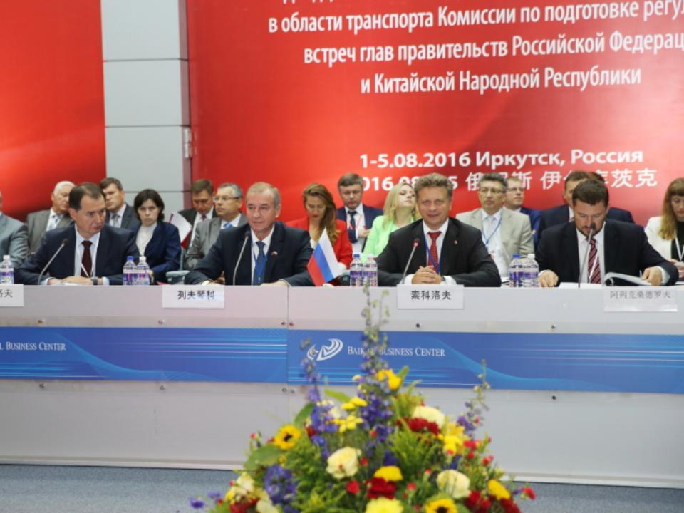 Аэропорты Иркутской области модернизируют иобъединят вединую диспетчерскую сеть