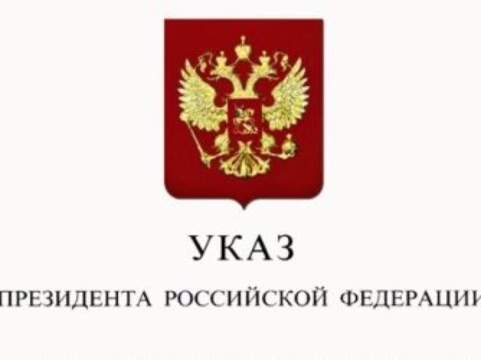 ПрезидентРФ отправил Вадима Антонова вотставку