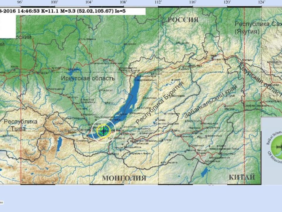 Землетрясение интенсивностью в2-3 балла ощущалось вИркутске