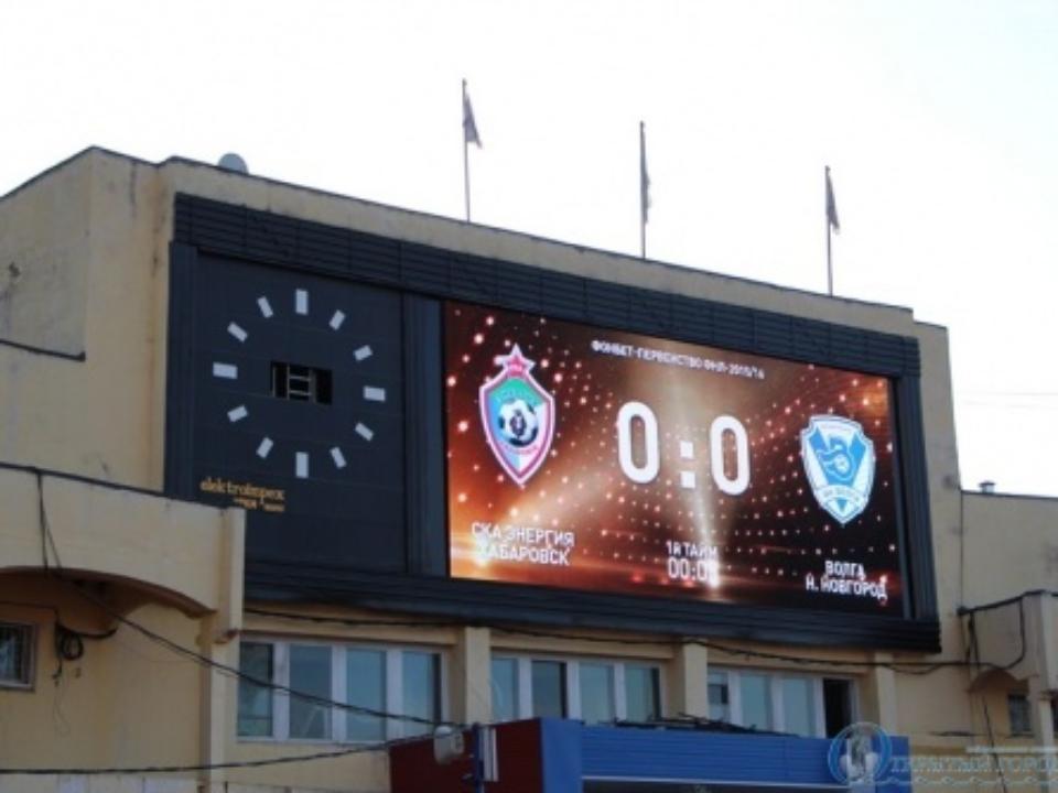 ВИркутске стадион «Труд» дождался современного табло