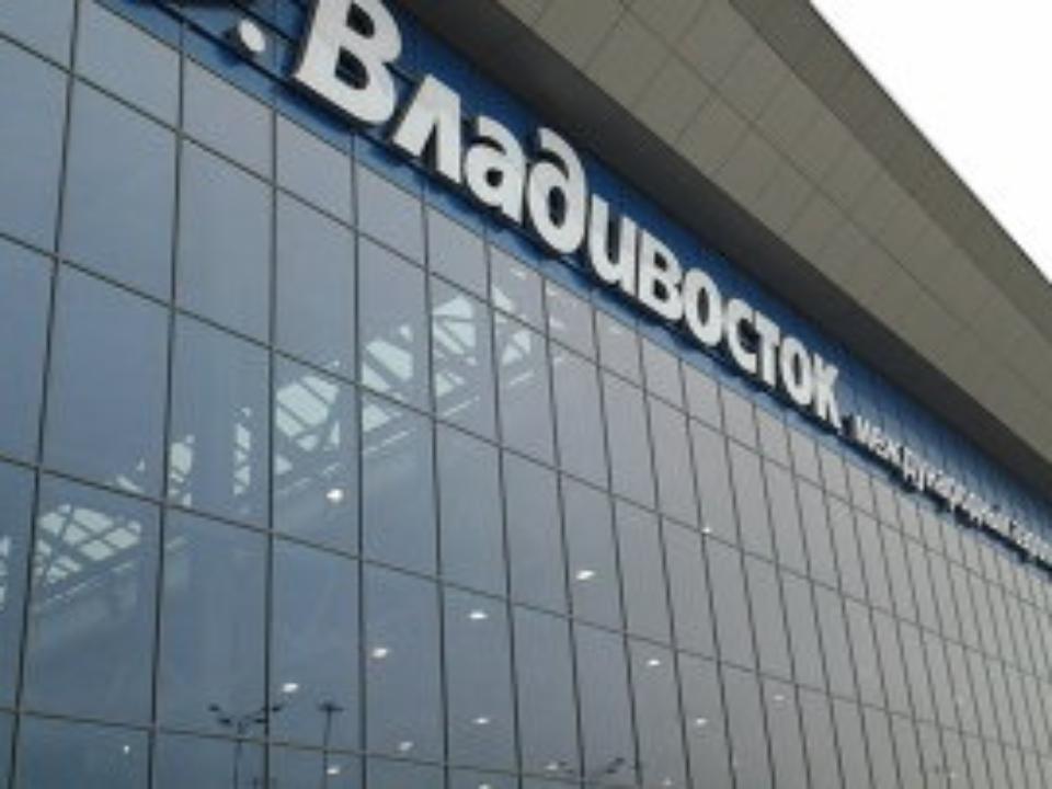 ВоВладивостоке вынужденно сел самолет из-за неисправности подкрылок