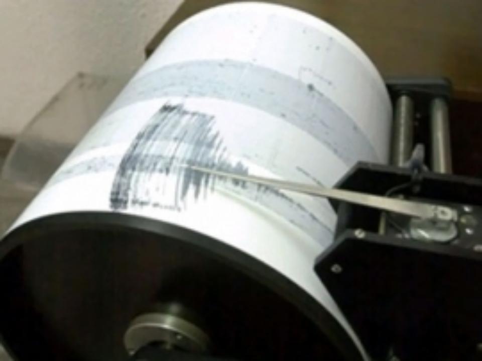 Землетрясение магнитудой 5,2 случилось вЯпонии, угрозы цунами нет