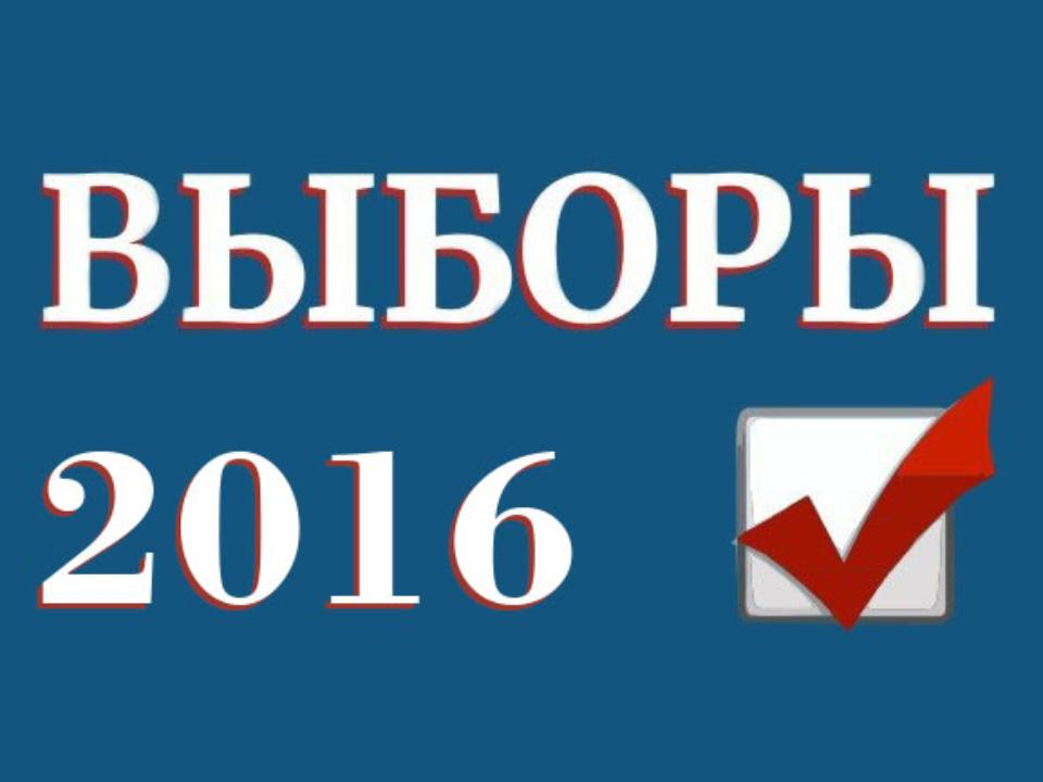 ВБурятии размещены данные оявке населения навыборы на15 часов
