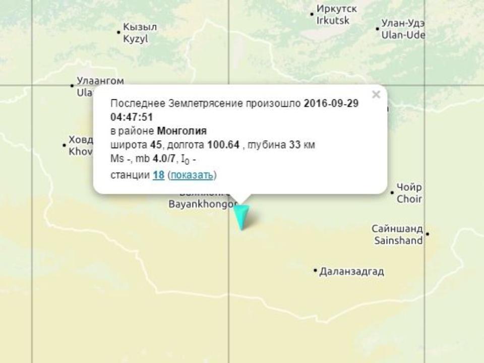 Сегодня навостоке Индонезии произошли подземные толчки магнитудой 5,1