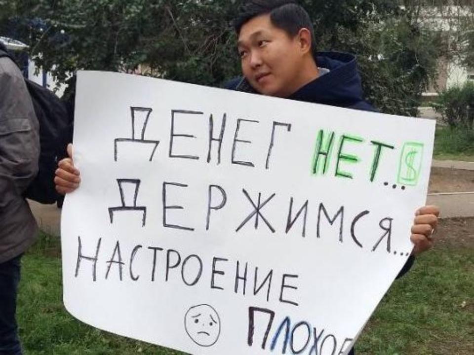 Милиция закрыла дело сибиряков, встречавших Медведева плакатом «Денег нет. Держимся»