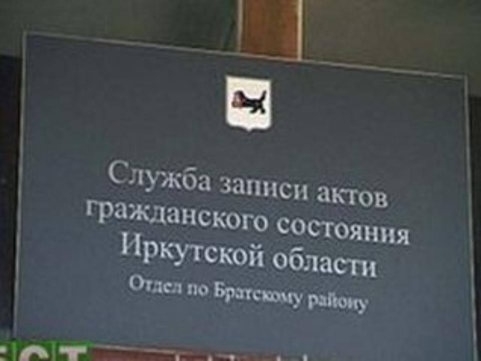 Виркутском СИЗО отыскали «умершего» 12 лет назад арестованного