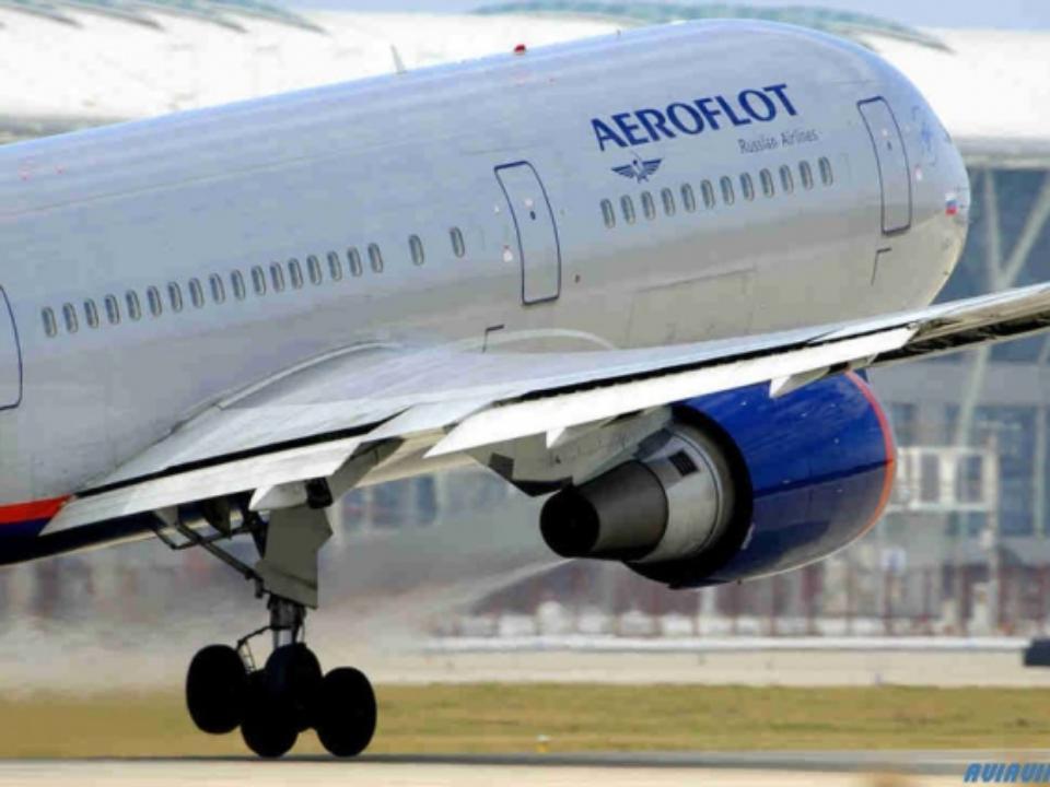 ВКемерове экстренно сел самолёт Москва— Иркутск