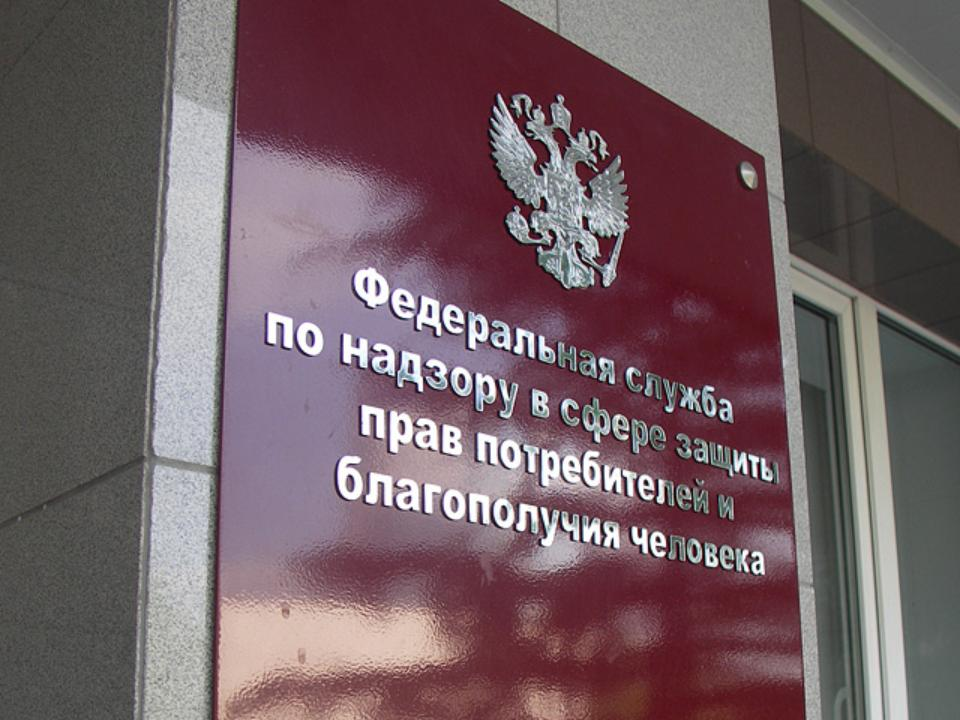 ВИркутской области «Адидас» оштрафовали на380 тыс.