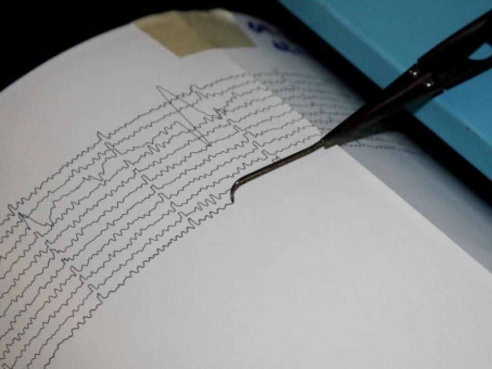 ВЧили случилось мощное землетрясение