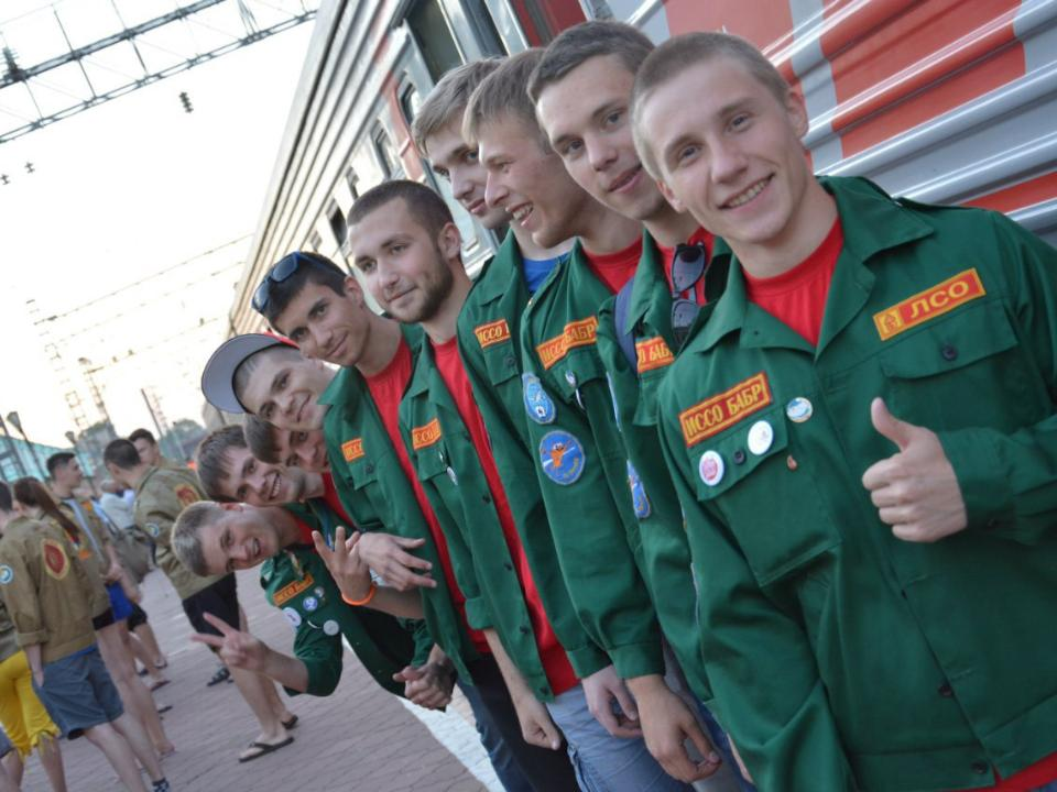 ВоВсероссийском слете студотрядов приняли участие неменее  2 тыс человек
