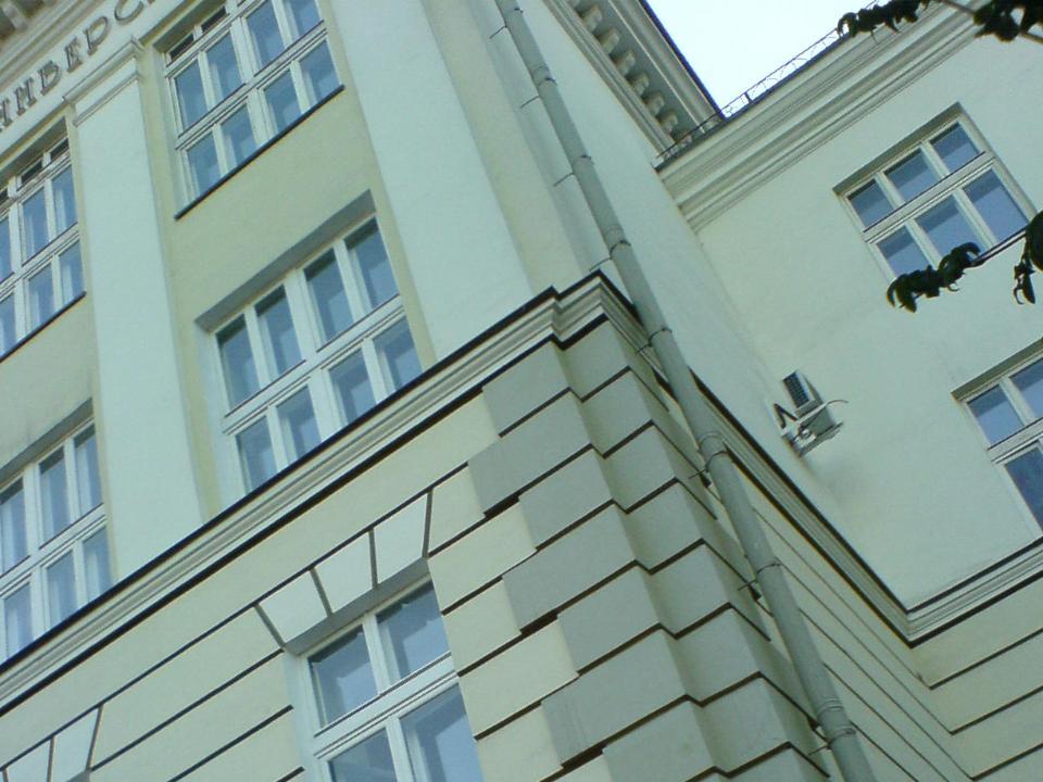 Замдекана Иркутского университета сократили после анонимок