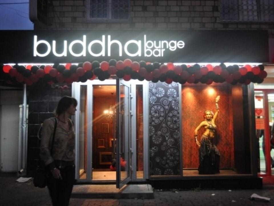 Красноярский Buddha Bar оштрафуют заоскорбление чувств верующих
