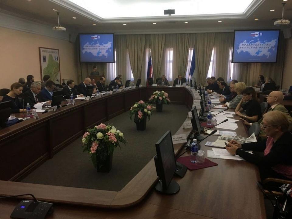 Иркутское отделение Русского географического общества отметит юбилей