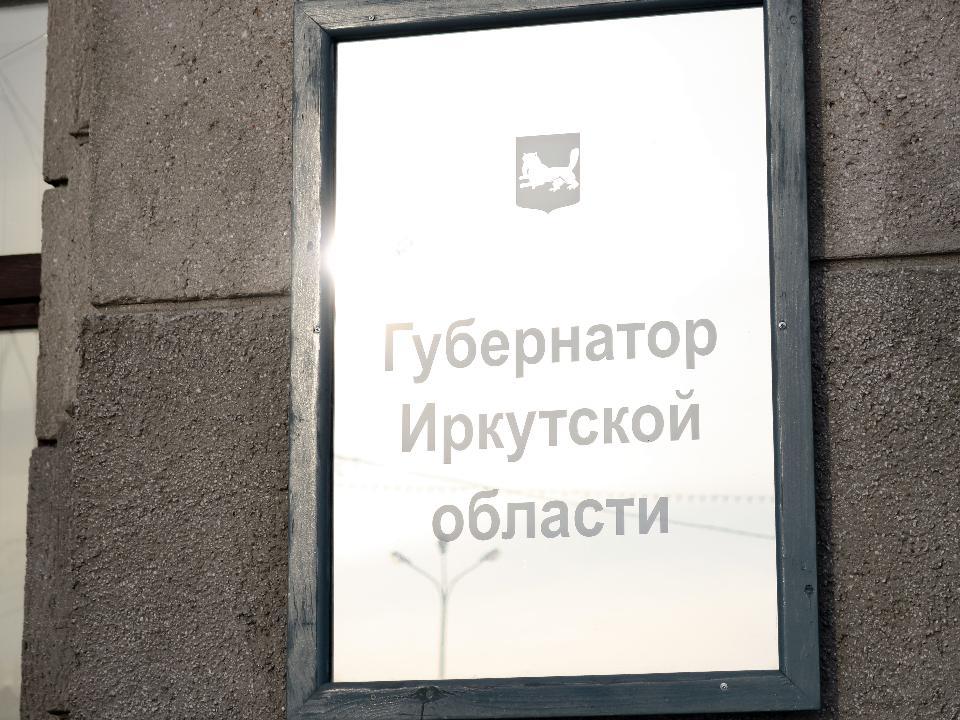 Причиной проблем с теплом в иркутской Вихоревке могли быть долги по зарплате кочегарам