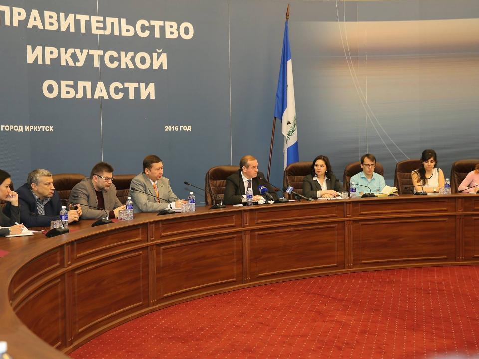 ВИркутской области создадут новейшую ТОР