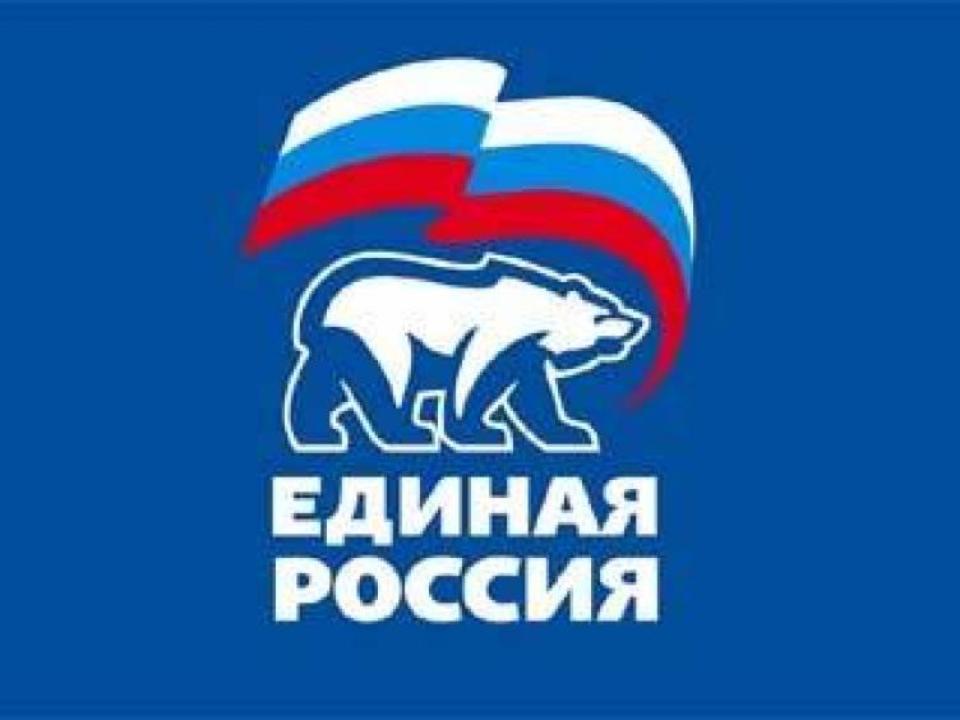 «Единая Россия» выдвинет Красноштанова иДубровина надовыборы вЗаксобрание Приангарья