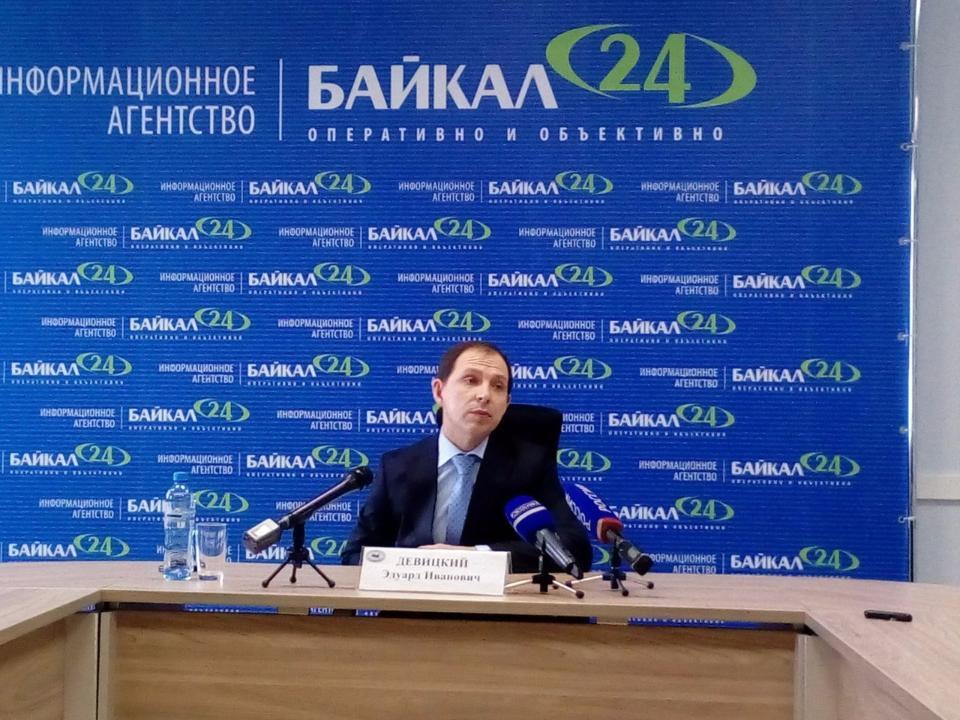Стартовала кампания подовыборам вЗаксобрание Иркутской области