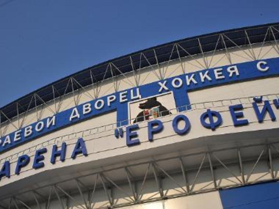 ЧМпохоккею смячом в следующем году пройдет вХабаровске