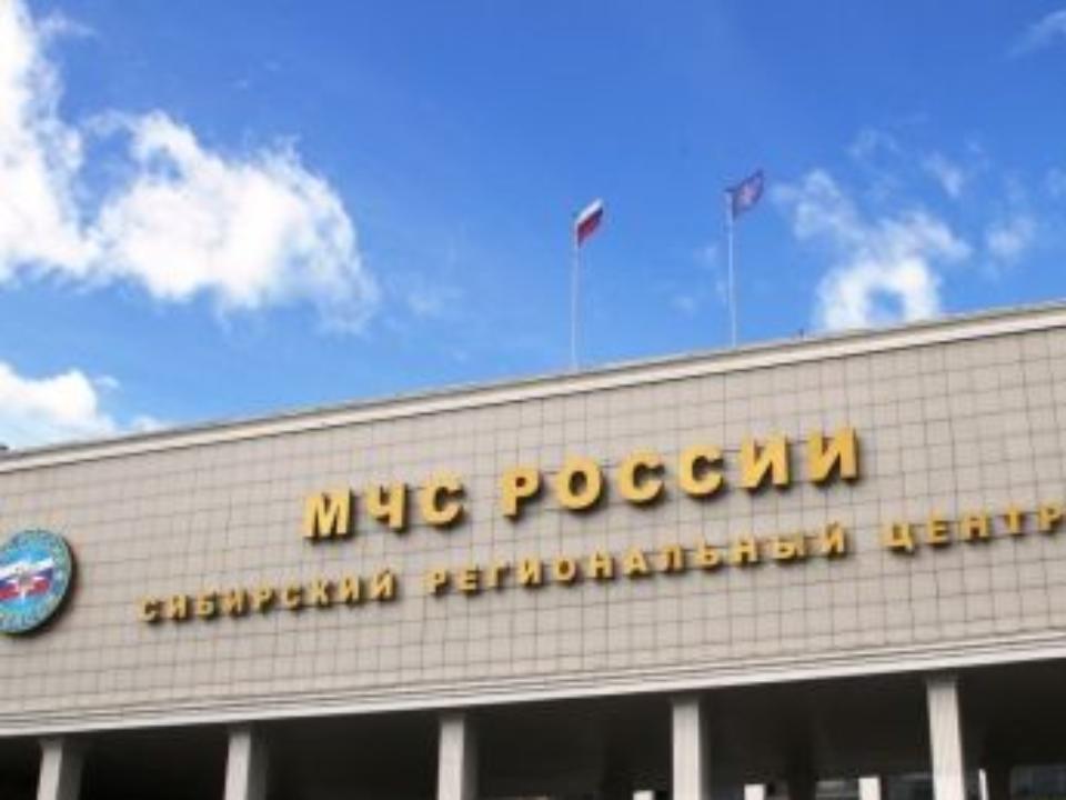 Дальневосточный региональный центр МЧС устранили