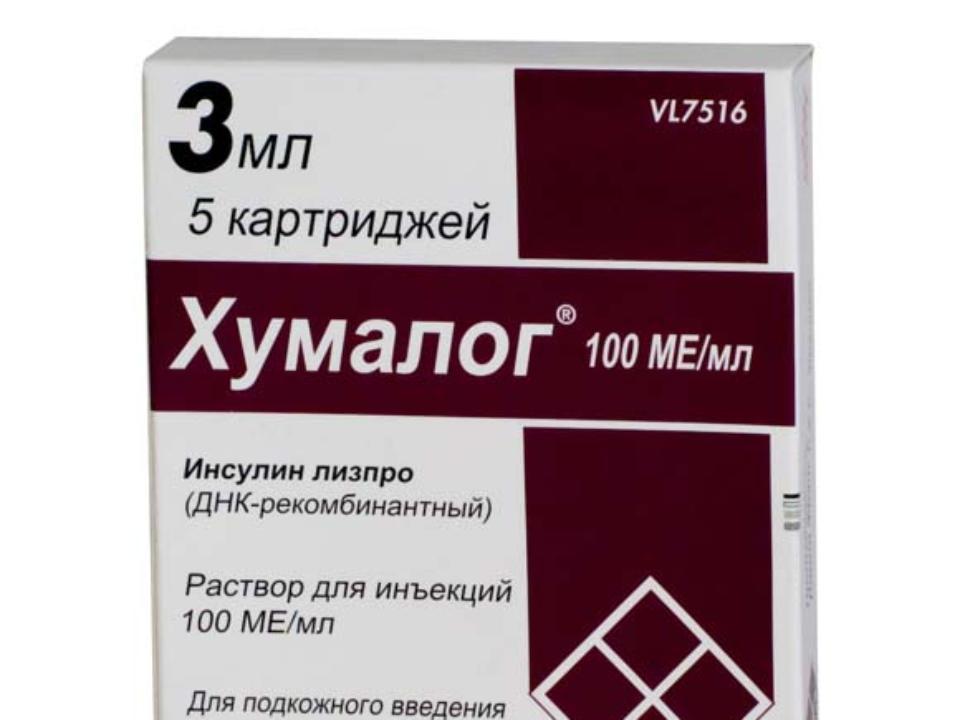 ВИркутской области изымают изобращения «неправильный» инсулин