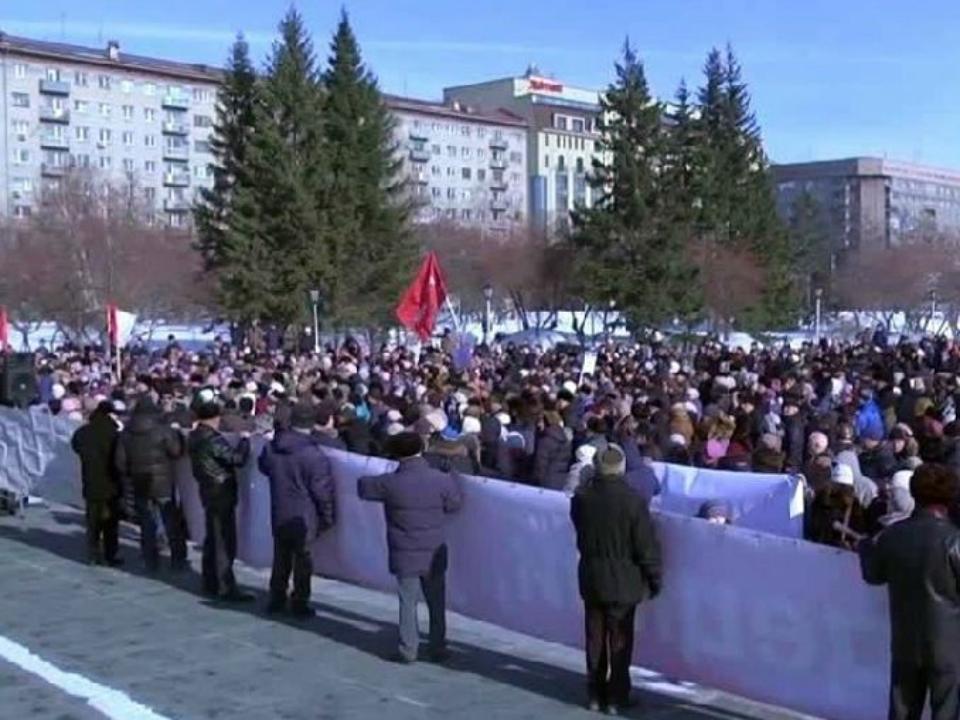 Свыше тысячи новосибирцев вновь вышли намитинг против поднятия коммунальных тарифов