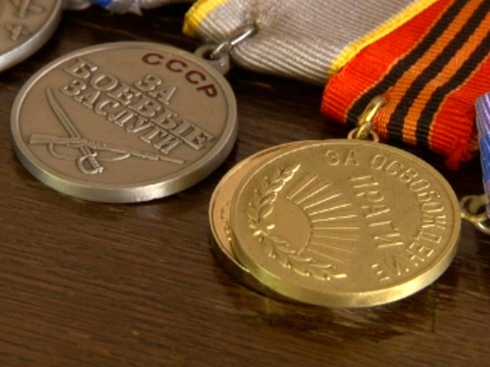 ВИркутске ищут владельца потерянных вмузыкальном театре наград