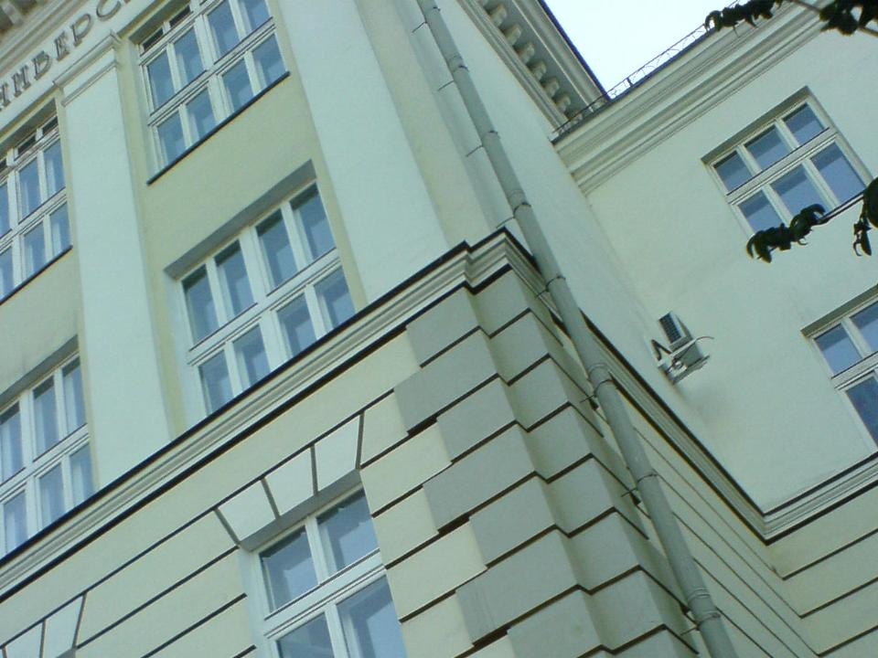 Бердников призвал министра образованияРФ поддержать ИГУ вконкурсе опорных институтов