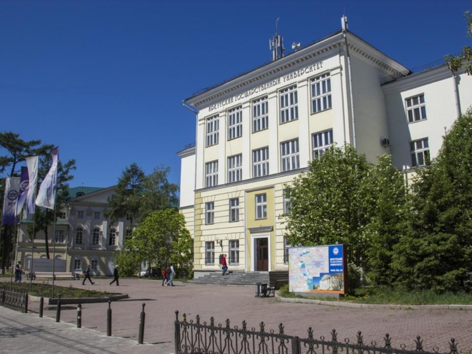 86 заявок поступило наконкурс посозданию опорных институтов