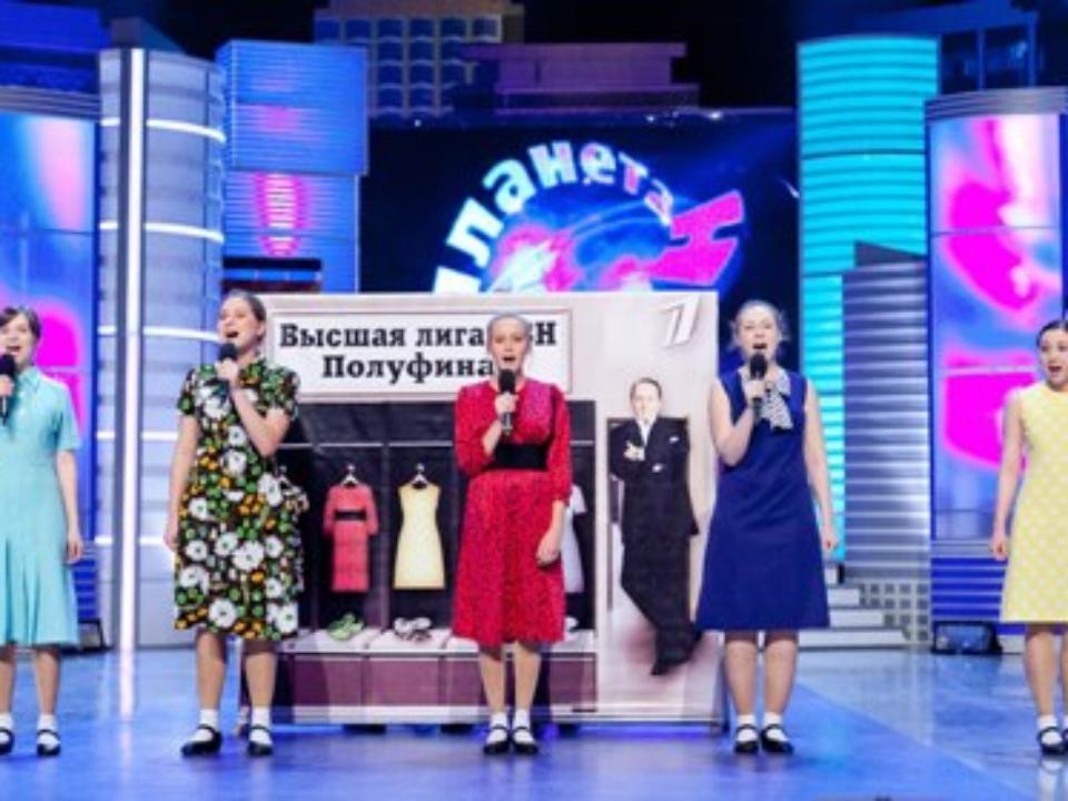 Иркутская команда КВН «Раисы» вышла вчетвертьфинал Высшей лиги