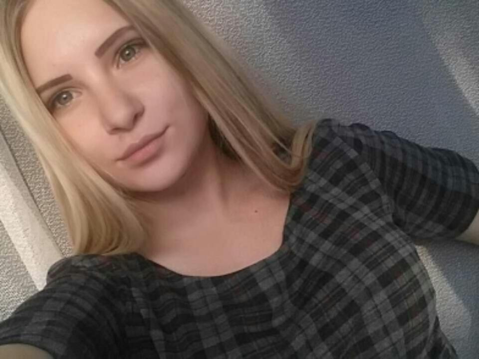 Милиция Иркутска объявила врозыск 16-летнюю девушку, пропавшую 4апреля