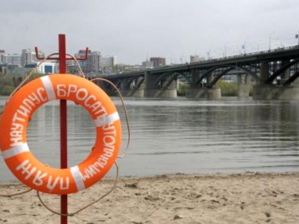 МЧС: Купаться вновосибирских пляжах опасно для жизни