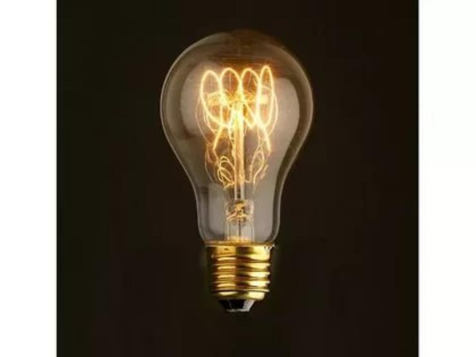 С1июля вИркутской области подорожает электроэнергия
