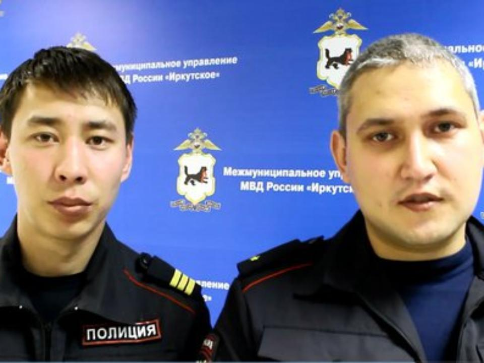 Полицейские спасли изгорящего дома вИркутске семью из 3-х человек