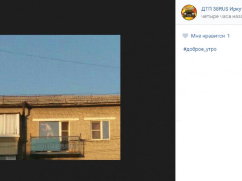 Фото изИркутска: полуголый мужчина «призывающий дождь» стал звездой интернета