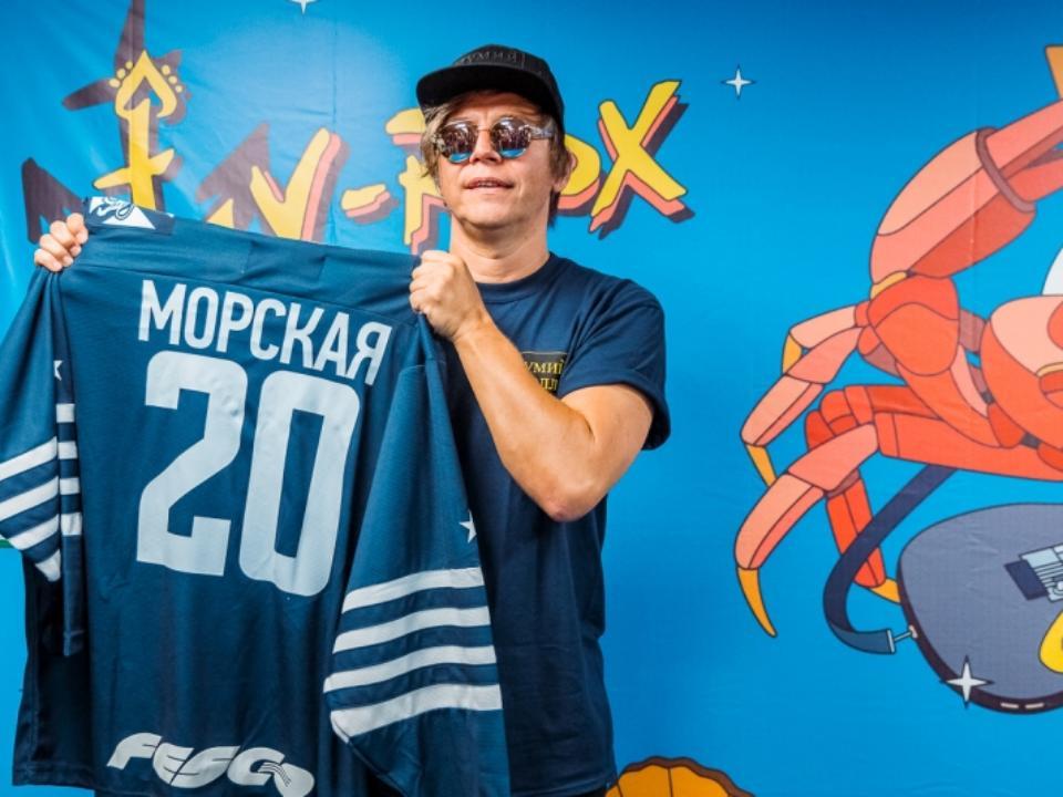 ВоВладивостоке прошёл большой концерт «Мумий Тролль»