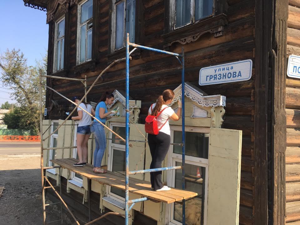 Неменее 115 иркутян приняли участие впервом этапе акции «Фасадник»