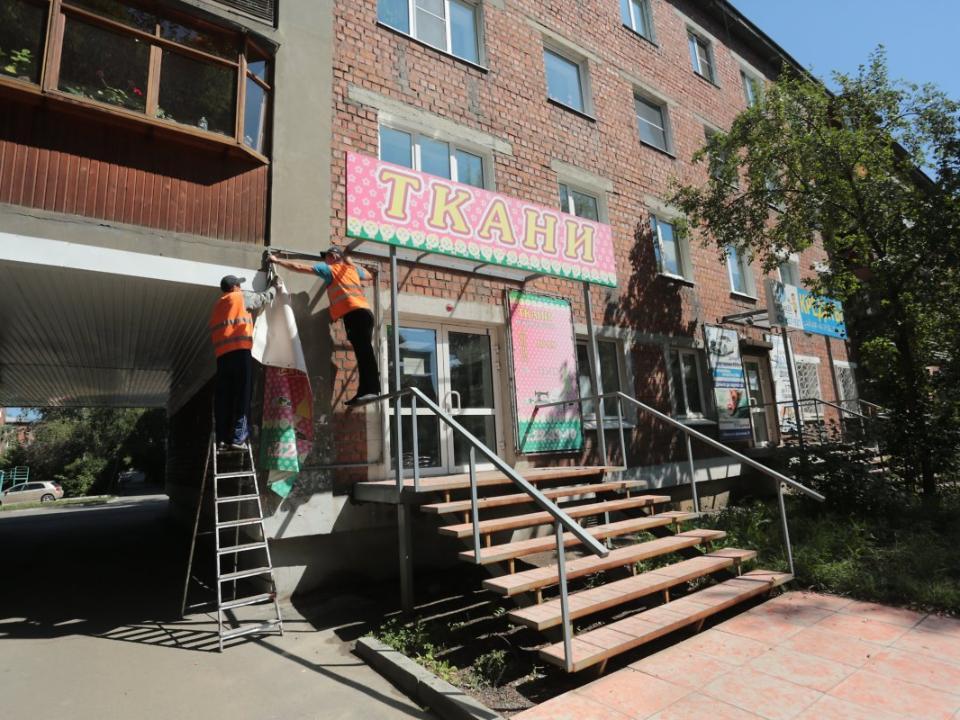 Неменее  500 незаконных рекламных конструкций демонтировали вВолжском районе