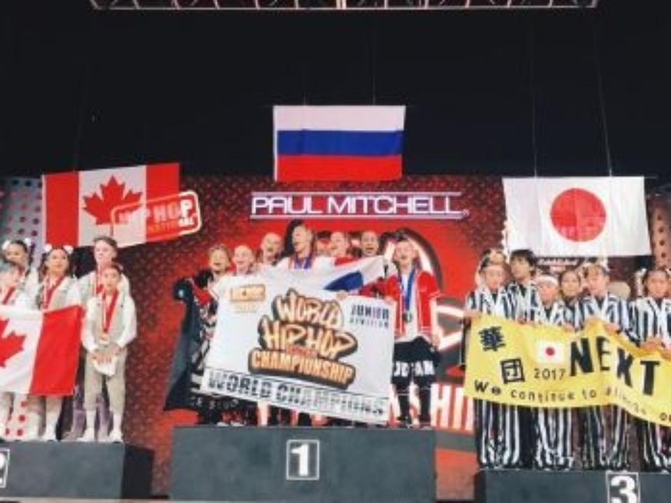 Красноярцы стали чемпионами мира похип-хопу